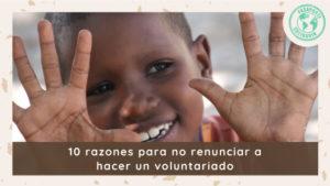 10-razones-para-no-renunciar-a-hacer-un-voluntariado